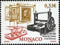 139 2531 2006 musee des timbres et des monnaies